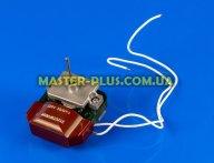 Мотор вентилятора обдува совместимый с LG 4680JB1021E для холодильника