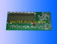 Модуль (плата индикации) Ardo 651063030