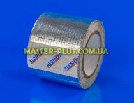 Скотч алюминиевый армированный ALENOR 50мм 10м