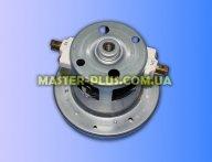 Мотор для пылесоса Electrolux 2191320015