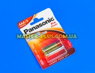 Батарейка Panasonic Pro Power AAA BLI 2шт Alkaline (LR03XEG/2BPR)