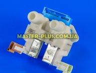 Клапан впускной 2/180 с микро фишкой Electrolux 4055017166