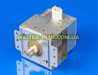 Магнетрон LG 2M214-01TAG 950W для микроволновой печи