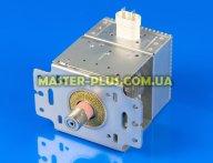 Магнетрон сумісний з LG 2M213-01TAG 600W для мікрохвильової печі