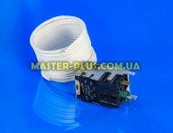 Термостат холодильной камеры Electrolux 2081206092