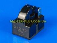 Пусковое реле компрессора холодильника LG 6749C-0014A
