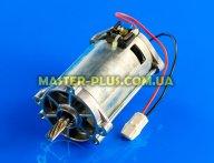 Мотор Redmond RMG-1203-8