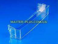 Полка балкон средняя двери холодильной камеры Electrolux 2646009015 Original