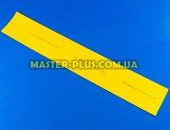 Трубка термоусадочная 100.0/50.0 мм желтая