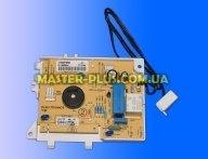 Электронный модуль (плата) посудомоечной машины Indesit Ariston C00143213