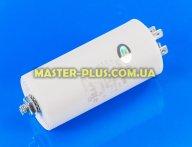 Конденсатор 45 Mf 450V для кондиціонера