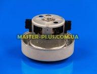 Мотор 1400W для пылесоса Samsung DJ31-30183J Original