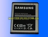 Аккумулятор Samsung GH43-03504C Original