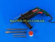 Перфоратор SDS-plus 950Вт 1050об/мин ЗЕНИТ ЗП-950