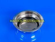 Фильтр-сито на одну порцию для кофеварки DeLonghi 7313288209