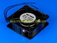 Вентилятор обдува 120x120x38mm (XD12038A) для холодильника