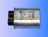 Конденсатор высоковольтный 1,03 mf 2100v