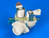 Клапан впускной Electrolux 1325186607 Original