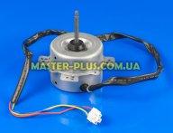 Мотор вентилятора зовнішнього блоку LG 3911A30056V для кондиціонера