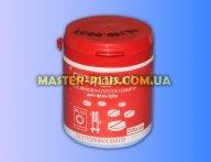 Наповнювач фільтра для захисту пральної машинки Стирова 200 мл для фільтра для води