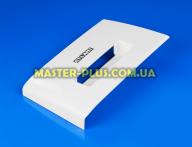 Ручка дозатора для стиральной машины Атлант 775378400700