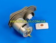 Мотор Electrolux 4055184404