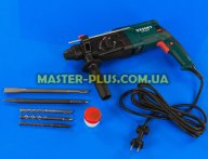 Перфоратор SDS-plus 1200Вт 1300об / хв ЗЕНІТ ЗПП -1200 / 2 Профі для інструмента