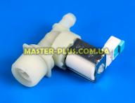 Клапан впускной 1/180 Ariston C00273883