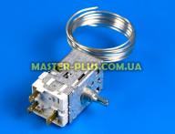 Термостат совместимый с ATEA A13-1000 1,3 м