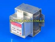 Магнетрон LG 2M246-050GF 1100W