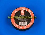 Ізолента чорна 15мм 25м 12-0401BK для електротоварів