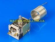Термостат ТАМ-133 1,3м дешевый