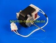 Мотор вентилятора обдува  LG 4680JB1026B