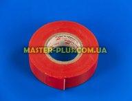 Ізолента червона 3M 19мм 20м відмінної якості для електротоварів