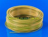 Провод монтажный ПВ5 0,5мм желто-зеленый