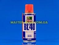 Мультифункциональная смазка BeLife BL40 150мл
