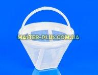 Фильтр многоразовый для кофеварки Bosch 642533