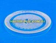 Тарелка для микроволновой печи Candy 49008516