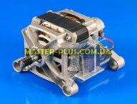 Мотор Beko 2841290300