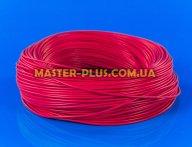 Провод монтажный ПВ5 0,75мм розовый