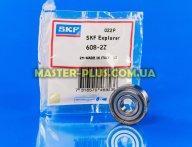 Подшипник для хлебопечки SKF 608zz