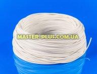 Провод монтажный ПВ5 0,75мм белый