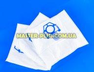 Набор синтетических мешков для пылесоса Zelmer FILTERO FLZ 04 Extra (3 мешка)