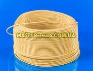 Провод монтажный ПВ5 1,0мм желтый