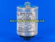 Сетевой фильтр Samsung DC29-00015G