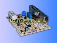 Модуль (плата) управления скоростью Beko 2807350700