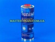 Масло холодильное Suniso SL 68 1л (Бельгия)