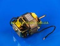 Двигатель для соковыжималки VT-1607 Vitek MHN06260