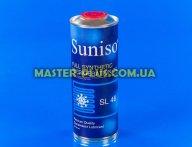 Масло холодильное Suniso SL 46 1л (Бельгия)
