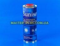 Масло холодильное Suniso SL 32 1л (Бельгия)